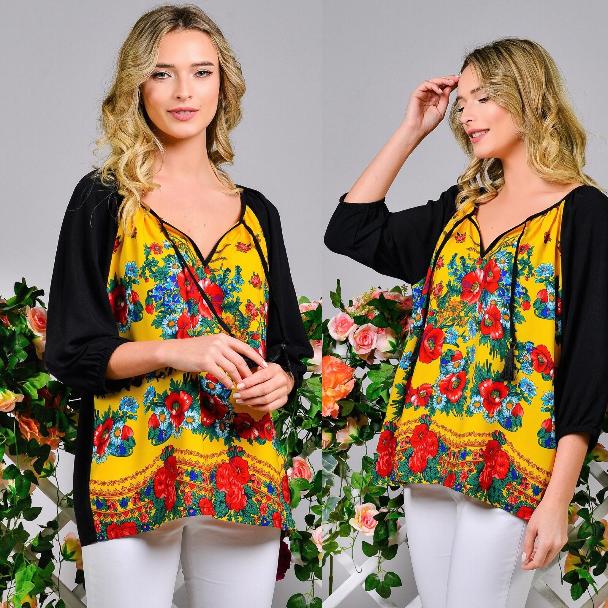 Bluza galbena cu imprimeu floral – Luminita