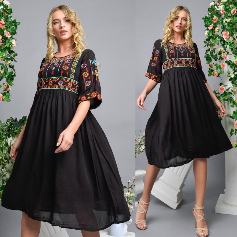 Rochie Traditionala neagra - Sorana