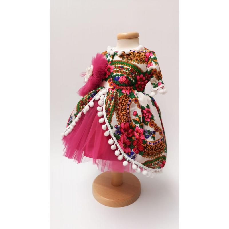 Costum Etno