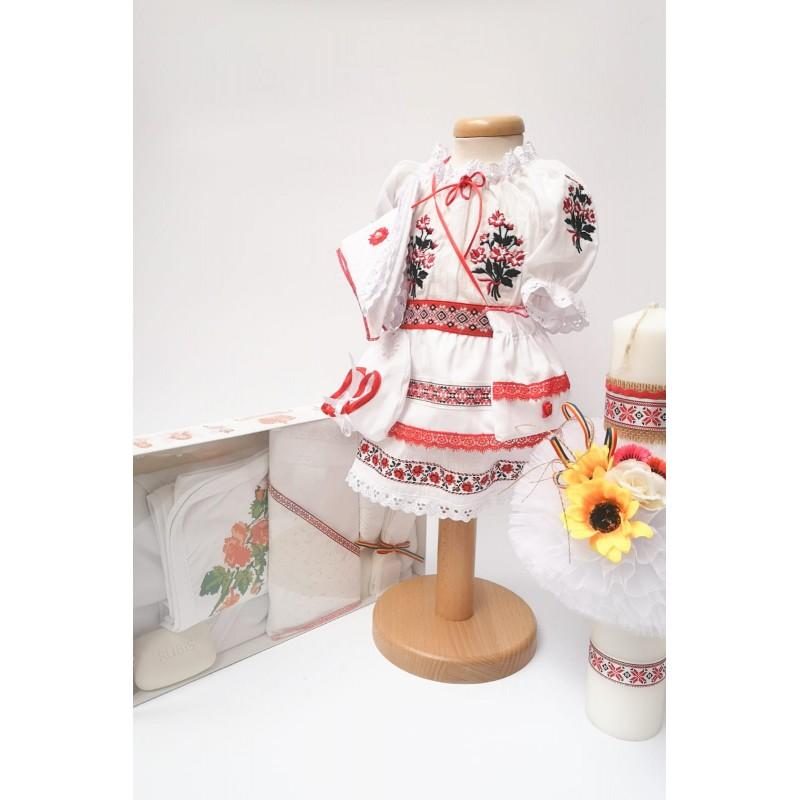 Set National Botez - Costumas, Trusou si Lumanare fetita - Alma
