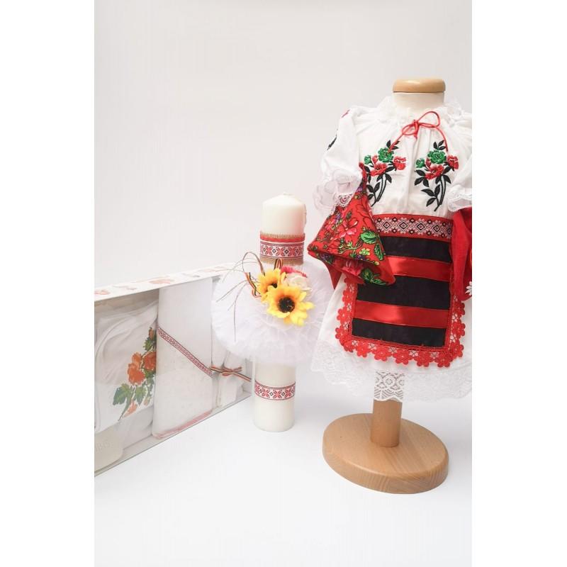 Set National Botez - Costumas, Trusou si Lumanare fetita Mara