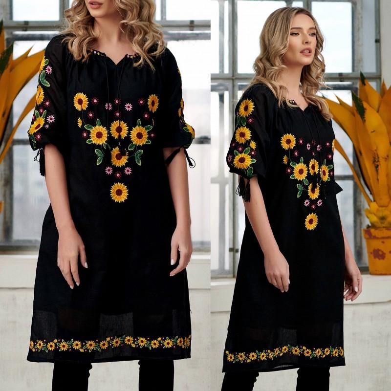 Rochie Traditionala neagra cu croi drept - Floarea Soarelui