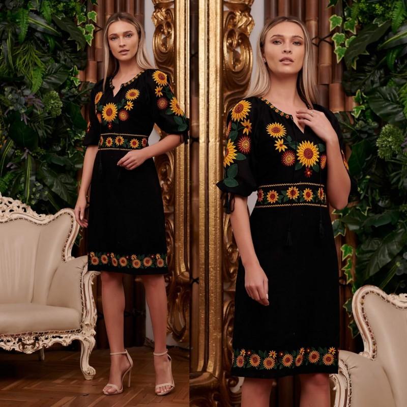 Rochie Traditionala Neagra - Floarea Soarelui