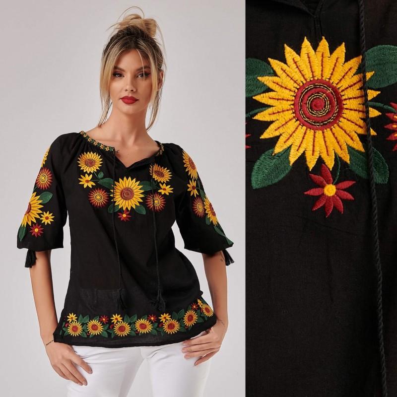 IE Nationala neagra - Floarea Soarelui 03