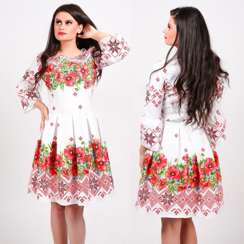 ROCHIE cu motive traditionale tesute stilizata - Florina